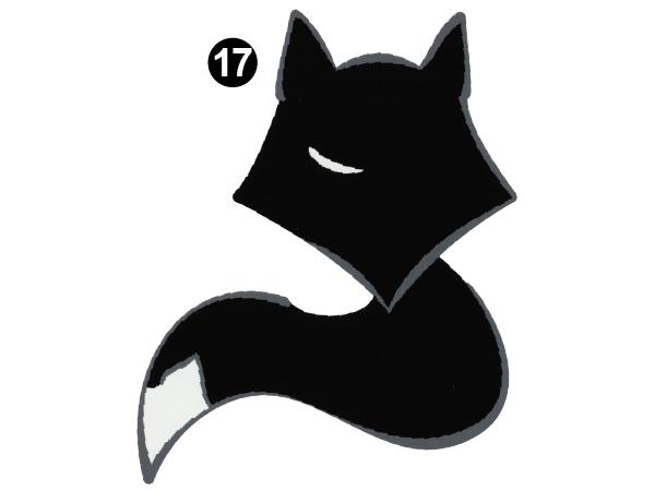 """X- Small Fox Head; 5"""" x 4"""""""