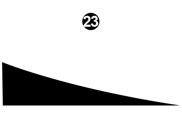 Rear Lower Corner Wedge