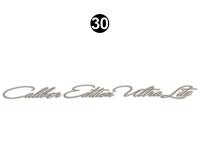 North Trail - 2013 North Trail Caliber Edition TT-Travel Trailer - Side / Rear Caliber Ed Logo